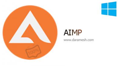 Photo of دانلود نرم افزار پخش فایل صوتی _ AIMP 4.60 Build 2161 + Portable