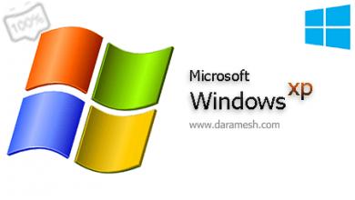 Photo of ویندوز اکس پی Windows XP SP2