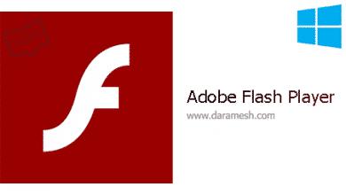 Photo of دانلود نرم افزار نمایش فایل فلش در ویندوز و مرورگر – Adobe Flash Player 32.0.0.293 Win