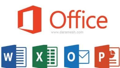 Photo of Microsoft Office 2016 Pro Plus VL December 2017 آفیس 2016