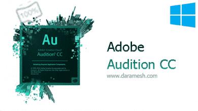 Photo of دانلود Adobe Audition CC 2019 v12.1.4.5 x64 – نرم افزار ادوبی آدیشن سی سی 2019