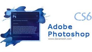 Photo of دانلود Adobe Photoshop CS6 فتوشاپ سی اس 6