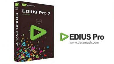 Photo of دانلود نرم افزار ادیوس میکس و مونتاژ حرفه ای فیلم 7.52 و 8.53 و EDIUS Pro  9.10