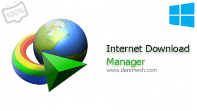 Photo of دانلود نرم افزار مدیریت دانلود _ Internet Download Manager (IDM) 6.35 Build 9 Retail + Portable