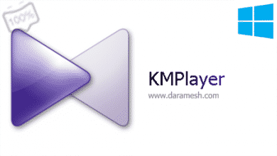 Photo of دانلود پلیر حرفه ای و قدرتمند KMPlayer 4.2.2.35 Win + Portable – KMPlayer