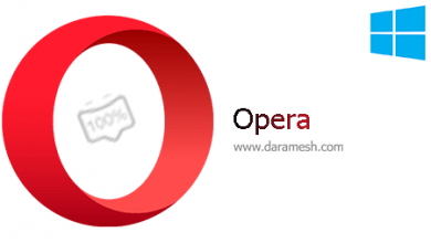 Photo of دانلود نرم افزار مرورگر اینترنت اپرا  Opera 64.0.3417.54 x86/x64 Win
