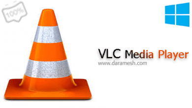 Photo of دانلود VLC Media Player v3.0.8 x86/x64 – نرم افزار پخش فایل های صوتی و ویدئویی