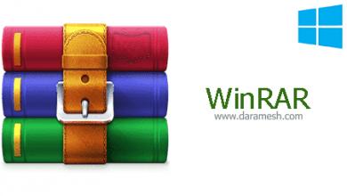 Photo of دانلود WinRAR v5.71 x86/x64 – نرم افزار فشرده سازی فایل ها