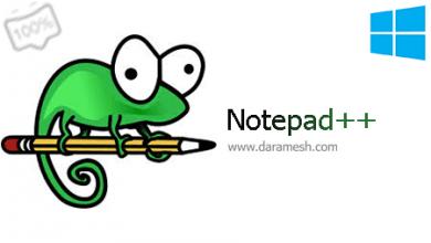 Photo of دانلود نرم افزار ویرایشگر قدرتمند و ساده متن_Notepad++ 7.8 + Portable ویرایشگر قدرتمند و ساده متن