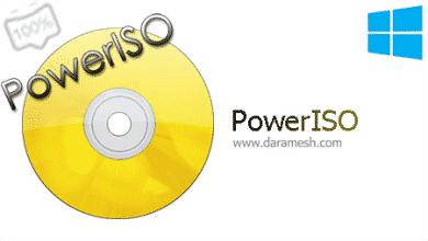 Photo of دانلود PowerISO v7.5 x86/x64 – نرم افزار ساخت و مدیریت Image های CD
