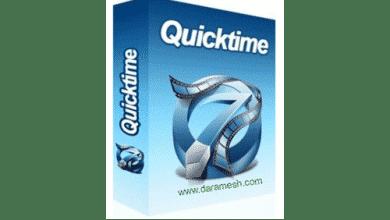 Photo of QuickTime Pro 7.7.9 پخش مالتی مدیا