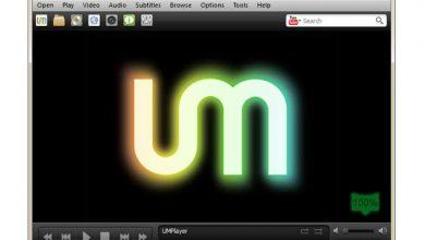 Photo of UMPlayer 0.98.2 پخش کننده ساده ، رایگان و قدرتمند