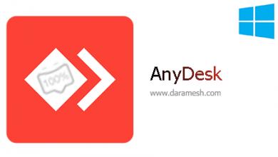 Photo of دانلود نرم افزار کنترل ویندوز از راه دور _ AnyDesk 5.4.2 Win/Mac/Linux