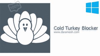 Photo of v3.10 Cold Turkey Blocker  – نرم افزار کنترل و محدود کردن دسترسی به برخی وبسایت ها