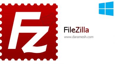 Photo of دانلود نرم افزار ارسال و دریافت فایل از طریق اف تی پی _ FileZilla v3.46.0 + Server v0.9.60.2