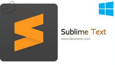 Photo of دانلود نرم افزار ویرایش متن Sublime Text 3.2.1.3207 Win + Portable