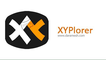 XYPlorer