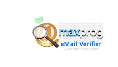 Photo of Maxprog eMail Verifier v3.7.1 – نرم افزار شناسایی ایمیل های معتبر