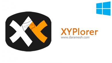 Photo of دانلود نرم افزار مدیریت فایل در ویندوز – XYplorer 20.50.0000 + Portable
