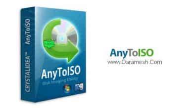 Photo of دانلود AnyToISO Professional v3.9.0 Build 600 – نرم افزار تبدیل فرمت فایل های ایمیج به فرمت ایزو