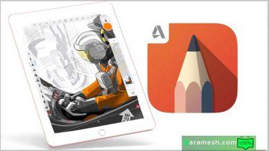 Photo of دانلود Autodesk SketchBook Pro for Enterprise 2019 v8.5.2 x64 – نرم افزار طراحی و ویرایش تصویر