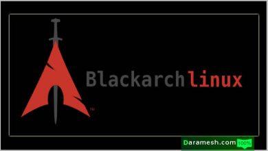 Photo of دانلود BlackArch Linux v2017.12.11 – بلک آرچ لینوکس