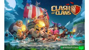 Clash-of-Clans-daramesh.com