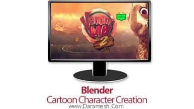 Photo of دانلود Blender – Cartoon Character Creation – آموزش ساخت کاراکتر کارتونی در بلندر