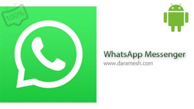 Photo of دانلود برنامه مسنجر واتس آپ اندروید _ WhatsApp Messenger v2.20.48
