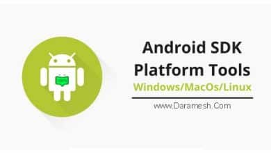 Photo of دانلود Android SDK Tools v25.2.5 Full Package – بسته ویژه برنامه نویسان و توسعه دهنگان نرم افزارهای اندروید