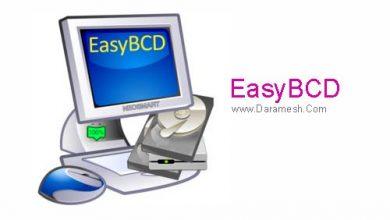 Photo of EasyBCD 2.2 دانلود نرم افزار ویرایش منوی بوت ویندوز