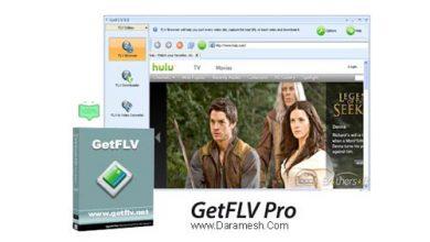 Photo of دانلود GetFLV Pro v9.5686.186 – نرم افزار ذخیره سازی و نمایش FLV