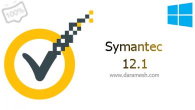Photo of دانلود مجموعه کامل امنیتی Symantec Endpoint Protection v12.1 قابل نصب در نسخه های مختلف ویندوز