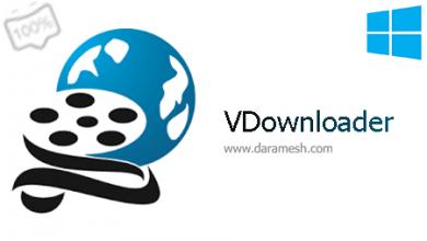 Photo of دانلود VDownloader Plus v4.5.2807.0 – نرم افزار دانلود ویدئو های آنلاین