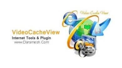 Photo of VideoCacheView 2.55 نرم افزار ذخیره ویدئوهای آنلاین