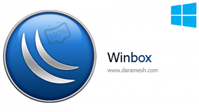 Photo of دانلود Winbox 3.19 نسخه جدید نرم افزار وین باکس میکروتیک برای کامپیوتر – ویندوز