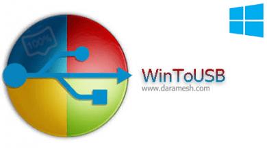 Photo of دانلود نرم افزار نصب و راه اندازی ویندوز از طریق درایو های WinToUSB Enterprise v5.0.1 + Portable _ USB