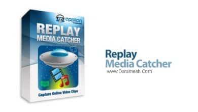 Photo of دانلود Replay Media Catcher v7.0.0.8 – نرم افزار ذخیره کلیپ های صوتی و تصویری آنلاین