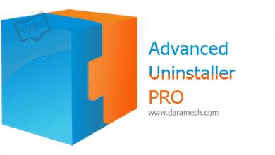 Photo of دانلود Advanced Uninstaller Pro v12.25.0.103 – نرم افزار پاکسازی کامل تمامی برنامه های نصب شده