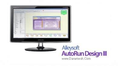 Photo of Alleysoft AutoRun Design III 6.2.6.0 طراحی حرفه ای اتوران