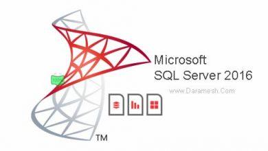 Photo of دانلود Microsoft SQL Server 2016