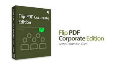 Photo of دانلود Flip PDF Corporate Edition v2.4.9.18 – نرم افزار ویرایش حرفه ای فایل های پی دی اف و تبدیل آن ها به کتاب های قابل ورق زدن