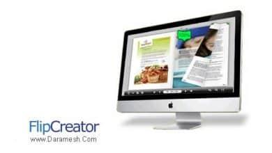 Photo of دانلود FlipCreator v5.0.0.3 Enterprise – نرم افزار تبدیل تصاویر و فایل های پی دی اف به مجلات مالتی مدیا