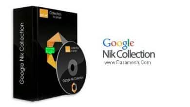 Photo of دانلود Google Nik Collection v1.2.11 – مجموعه ای از پلاگین های Nik Soft برای فتوشاپ