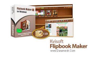 Photo of دانلود Kvisoft Flipbook Maker Pro v4.3.4.0 – نرم افزار ساخت برووشور و کتاب های متحرک