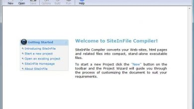 Photo of Abyssmedia SiteInFile Compiler 4.1.2 مبدل فایل های HTML به اجرایی