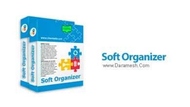Photo of دانلود Soft Organizer v7.20 – نرم افزار حذف سریع و کامل نرم افزارها