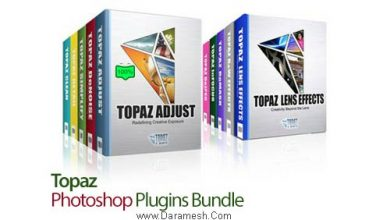 Photo of دانلود Topaz Photoshop Plugins Bundle 2016.06.03 – مجموعه ی کامل پلاگین های فتوشاپ توپاز