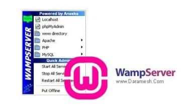 Photo of دانلود WampServer v3.0.6 x86/x64 – نرم افزار شبیه ساز سرور
