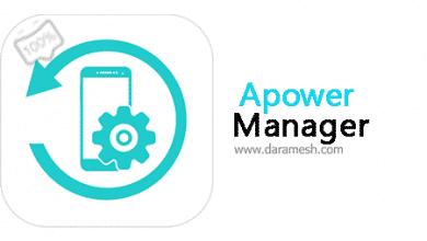 Photo of ApowerManager 3.2.4.9 مدیریت دستگاه اندرویدی و iOS در ویندوز